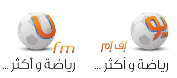 إذاعة ufm تطلق برنامج ديوانية u لمناقشة القضايا الرياضية