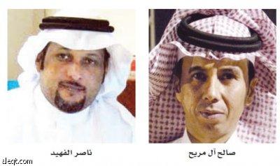 Photo of الفهيد لرئيس نجران : جماهير التعاون لا تتلفظ بالسخافات