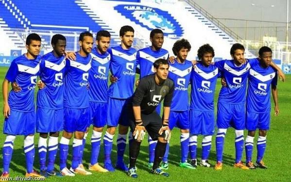 Photo of الهلال يهدي الخزينة الزرقاء البطولة رقم 55