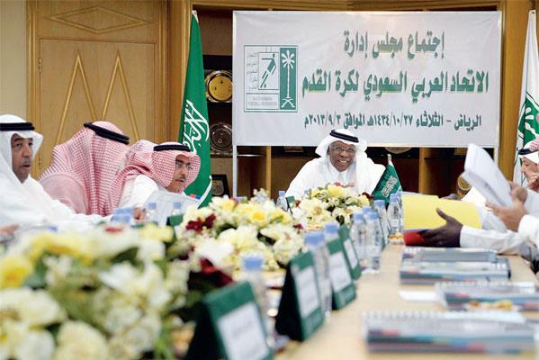 Photo of رفض زيادة أندية «جميل» .. وأعضاء الاتحاد غاضبون من الرئيس