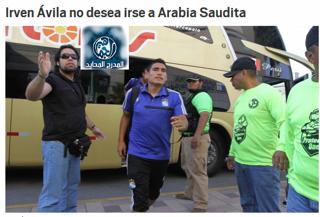 unnamed11 - أخبار نادي النصر العالمي في الصحافة ليوم الآحد 12/ 4 / 1436   ١ فبراير 2015