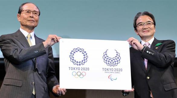 منظمو دورة طوكيو يكشفون عن شعار أولمبياد 2020