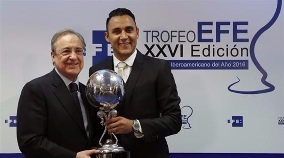 فلورنتينو بيريز: كيلور نافاس فخر لريال مدريد