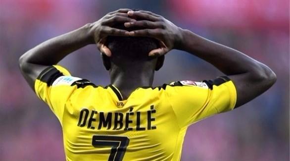 برشلونة ديمبيلي مأزق دورتموند