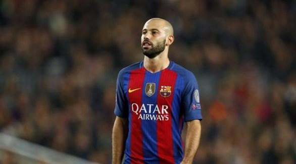 ماسكيرانو يلمح برحيله برشلونة