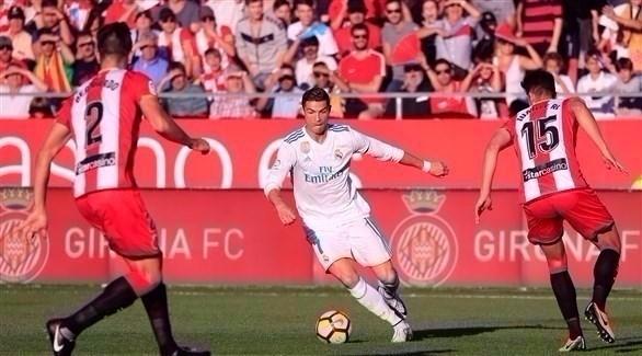 ريال مدريد يسقط أمام جيرونا