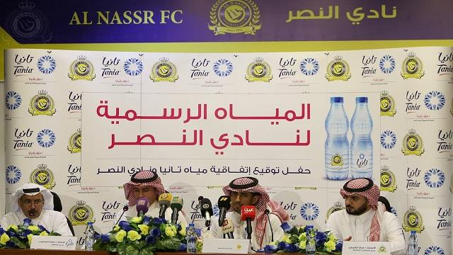 النصر: نسمح بإستغلال شعار النادي