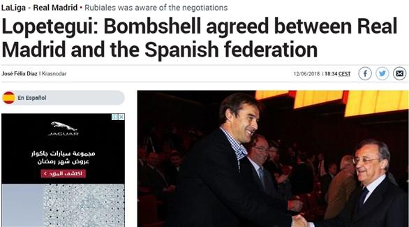 تسريبات .. علاقة رئيس الاتحاد الإسباني بصفقة ريال مدريد