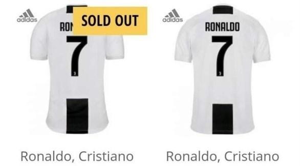 نفاد قمصان كريستيانو رونالدو عبر الإنترنت
