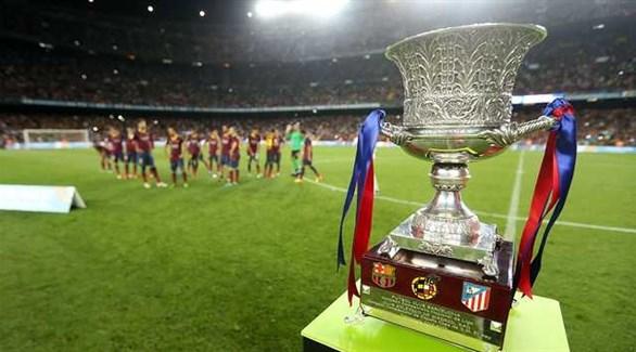 الاتحاد الإسباني يطبق قراراً جديداً في كأس السوبر