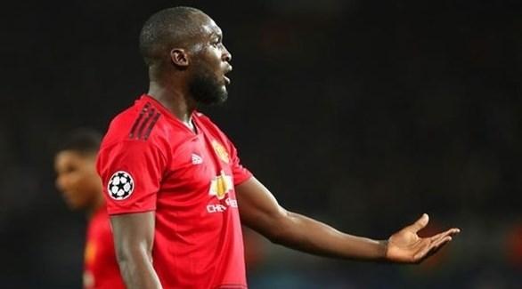 إنجليزية : مانشستر يونايتد يرفض بيع لوكاكو لإنتر