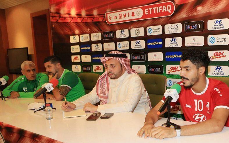 ليوناردو راموس: في الملعب سيشاهد الجميع ماذا سيقدم الاتفاق