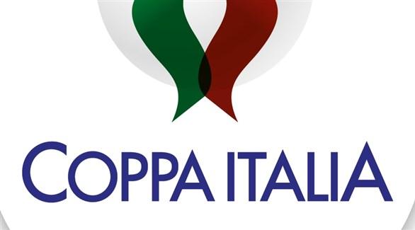 الإعلان عن مواعيد مباريات دور الـ16 بكأس إيطاليا