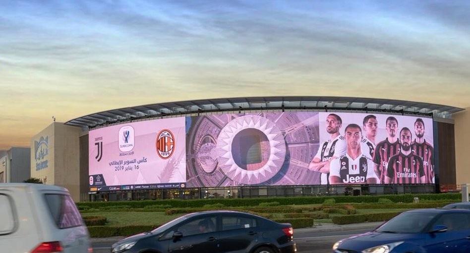 كأس السوبر الإيطالي الأربعاء المقبل في جدة