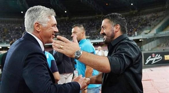 أنشيلوتي وغاتوزو وجهاً لوجه في الدوري الإيطالي