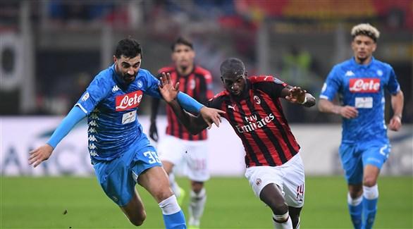 تجدد الموعد بين ميلان ونابولي في كأس إيطاليا