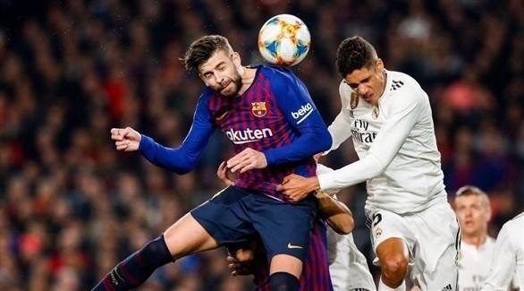 بيكيه يلمح لتحيز التحكيم لـ ريال مدريد مجدداً