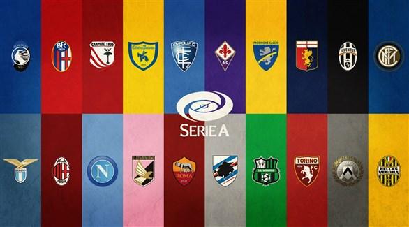 استبعاد إقامة مباريات من الدوري الإيطالي في الصين قريباً