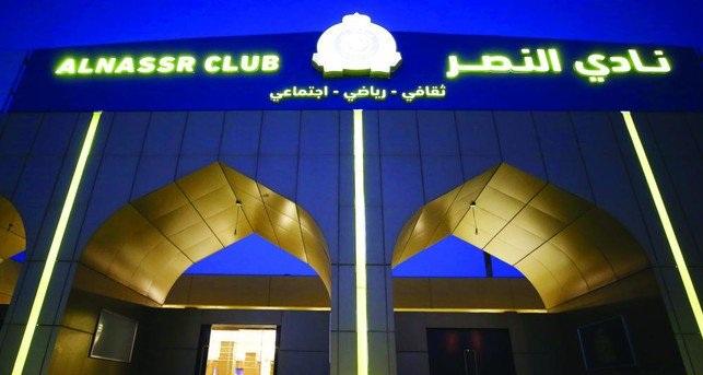 إدارة النصر تخاطب الاتحاد لمعرفة موعد مباراة السوبر