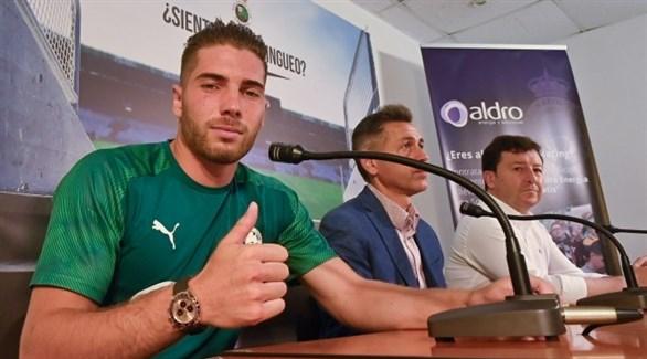 لوكا زيدان : لهذا السبب قررت الرحيل عن ريال مدريد