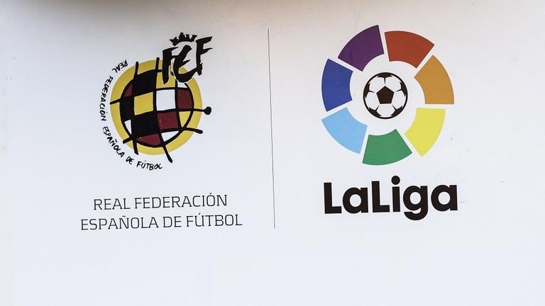 الكشف عن مواعيد أولى مواجهات ريال مدريد وبرشلونة