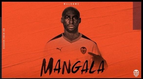 رسمياً .. فالنسيا يضم المدافع الفرنسي مانغالا