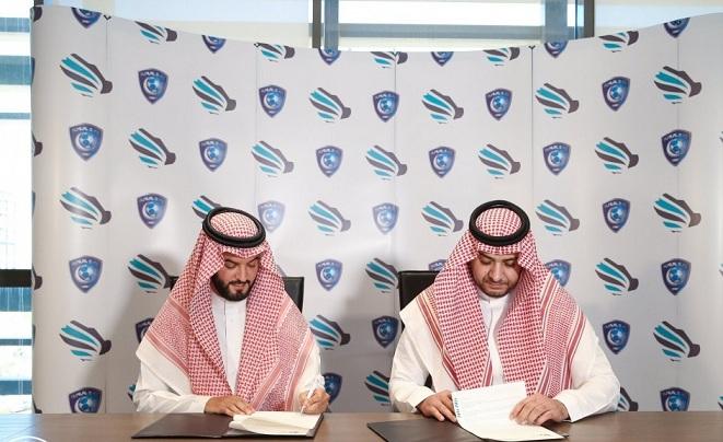 الهلال يوقع اتفاقية شراكة مع الأمن السيبراني