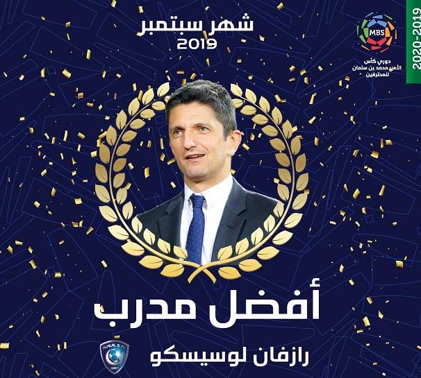 هلالي ونصراوي واتحادي يحصدون أول جوائز الأفضلية