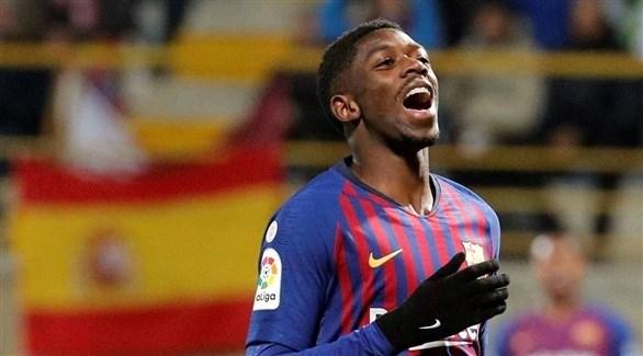 ديمبيلي المستفيد الأكبر من تأجيل برشلونة وريال مدريد