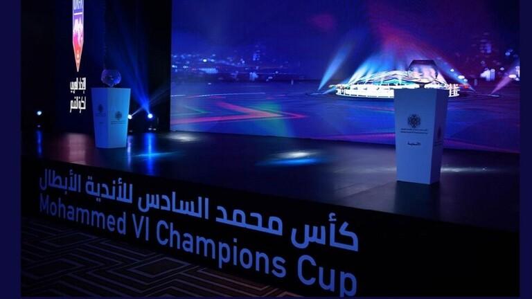 مواجهات قوية في كأس محمد السادس للأندية الأبطال
