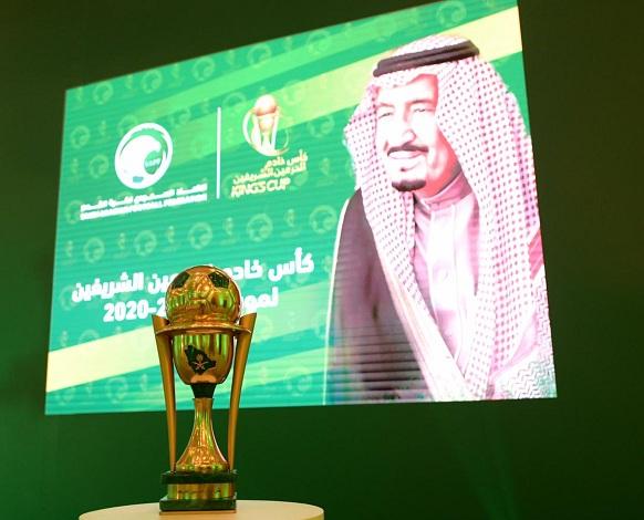Photo of اتحاد القدم يقلص عدد الأندية المشاركة بـ كأس خادم الحرمين الشريفين