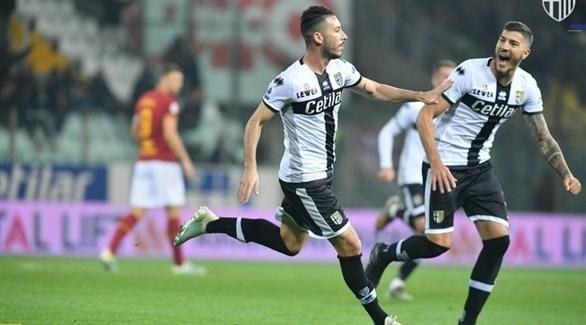 بارما يوقف قطار روما بثنائية في الدوري الإيطالي