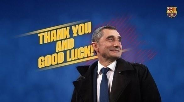 برشلونة يقيل مدربه فالفيردي ويعين سيتيين خلفاً له