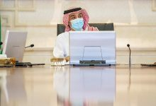 Photo of الفيصل يوجه بتسمية الجولات الـ 3 القادمة بما يتواكب مع استضافة المملكة لقمة الـ20
