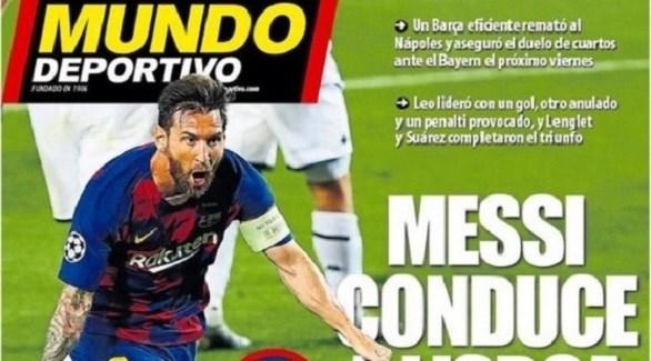 Photo of الصحف الإسبانية تنحني أمام الساحر ميسي