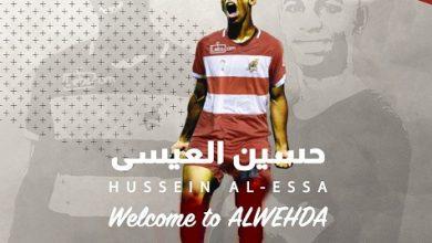 Photo of الوحدة يتعاقد رسمياً مع حسين العيسى قادماً من العدالة