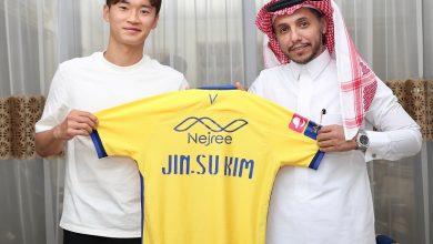 Photo of النصر يتعاقد رسمياً مع الكوري الجنوبي كيم جين سو