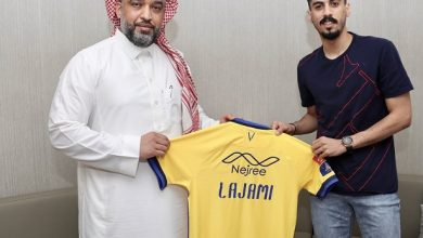 Photo of النصر يعلن تعاقده الرسمي مع لاجامي 5 سنوات