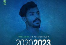 Photo of حسن الحبيب فتحاوي حتى 2023