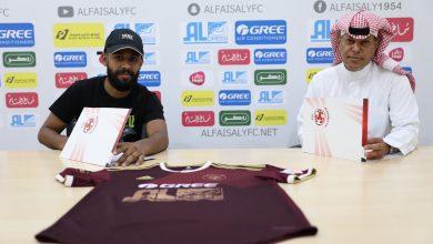 Photo of إدارة الفيصلي توقع رسمياً مع عبدالعزيز آل شريد
