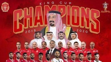 Photo of المحرق يهزم الحد ويتوج بلقب كأس ملك البحرين