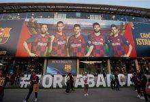 Photo of برشلونة يكشف ميزانية الموسم المقبل بـ 828 مليون يورو