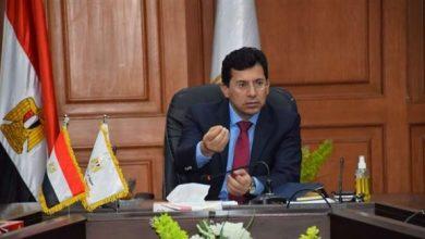Photo of تعرف على رسالة وزير الرياضة المصري لجماهير الزمالك