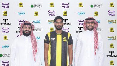 Photo of بعد هوساوي .. الاتحاد يتعاقد مع عبدالعزيز الجبرين لـ 2022