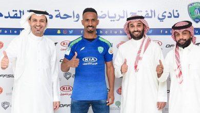 Photo of الفتح يعلن تجديد عقد قائده حتى 2023