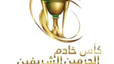 Photo of الخطوط السعودية في جدة تستضيف قرعة كأس خادم الحرمين الشريفين
