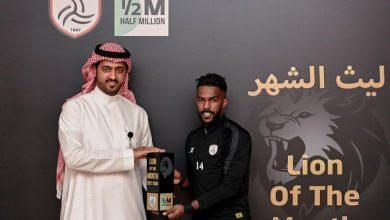 Photo of نواف العابد يفوز بجائزة أفضل لاعب في الشباب خلال نوفمبر