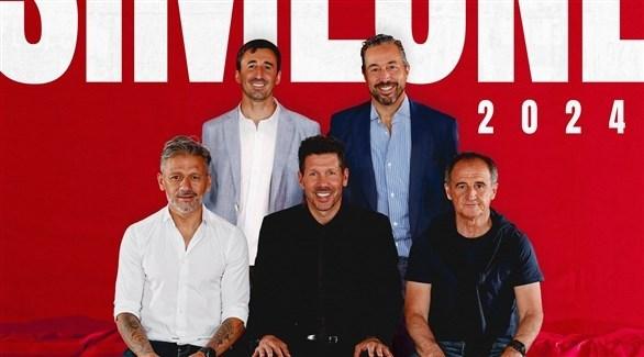 سيميوني يجدد تعاقده أتلتيكو مدريد